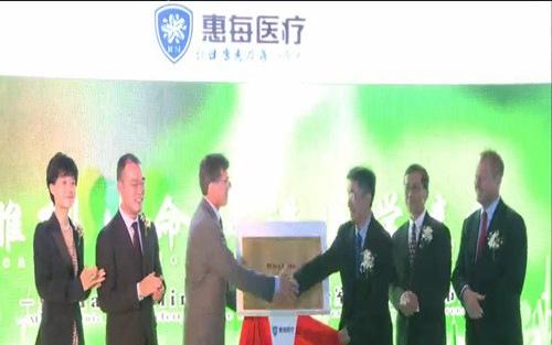 梅奥医学中心中国转诊办公室正式成立  与中国患者实现无缝对接