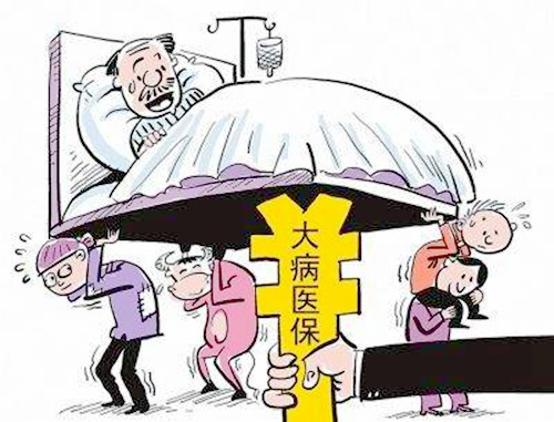 2016甘肃50种重大疾病可80%救助
