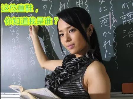 """【两性课堂】关于""""嘿嘿嘿""""的冷知识"""