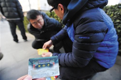 """北京医院""""黄牛党"""":7元普通号卖300元"""
