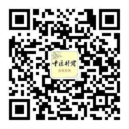 中医补肾_六味地黄丸如何正确服用