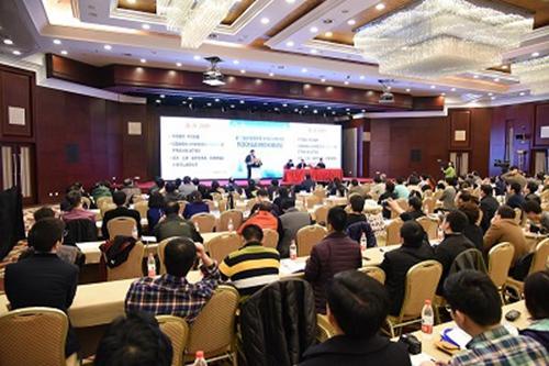 2016乳腺癌长城论坛在京召开