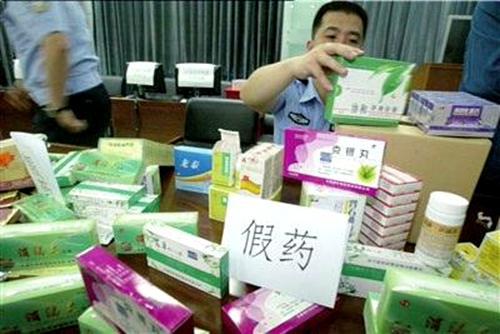 哈尔滨端掉制贩假药团伙涉案10亿