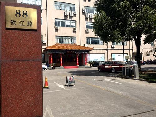 """上海""""老字号""""药店卖天价野生中药 高于市价20多倍"""