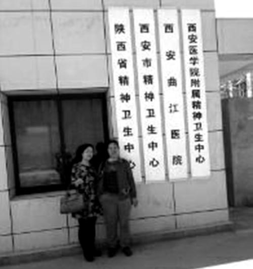 """咸阳老人被""""精神病"""" 状告医院讨公道"""