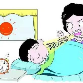 近六成中小学生睡眠不足9小时