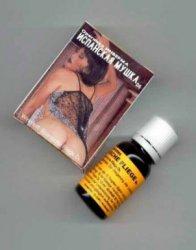 苍蝇水是什么,其作用乃违法迷幻药物质,市民应提高警觉