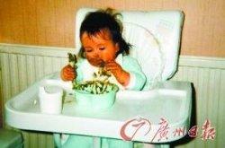 普拉德威利综合征食量惊人 英国女子吃多多都不饱