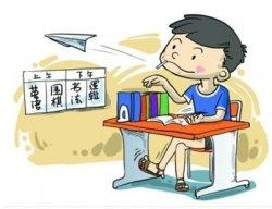 小学生上课注意力不集中过动症怎么办