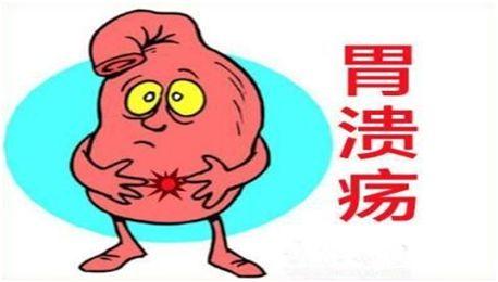 确诊胃溃疡需要哪些检查